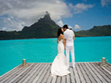 Bora Bora wedding1.jpg
